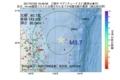 地震震源マップ:2017年07月22日 16時48分 三陸沖 M3.7