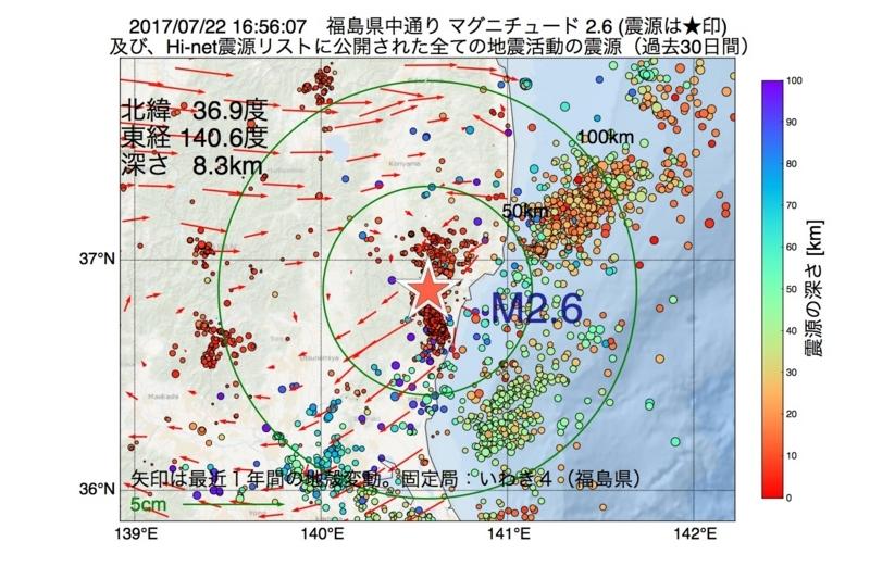 地震震源マップ:2017年07月22日 16時56分 福島県中通り M2.6