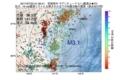 地震震源マップ:2017年07月23日 01時06分 茨城県沖 M3.1