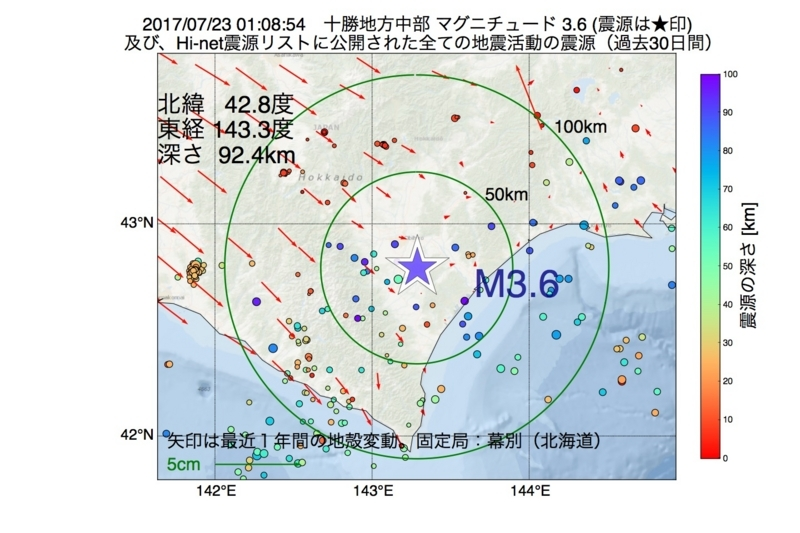 地震震源マップ:2017年07月23日 01時08分 十勝地方中部 M3.6
