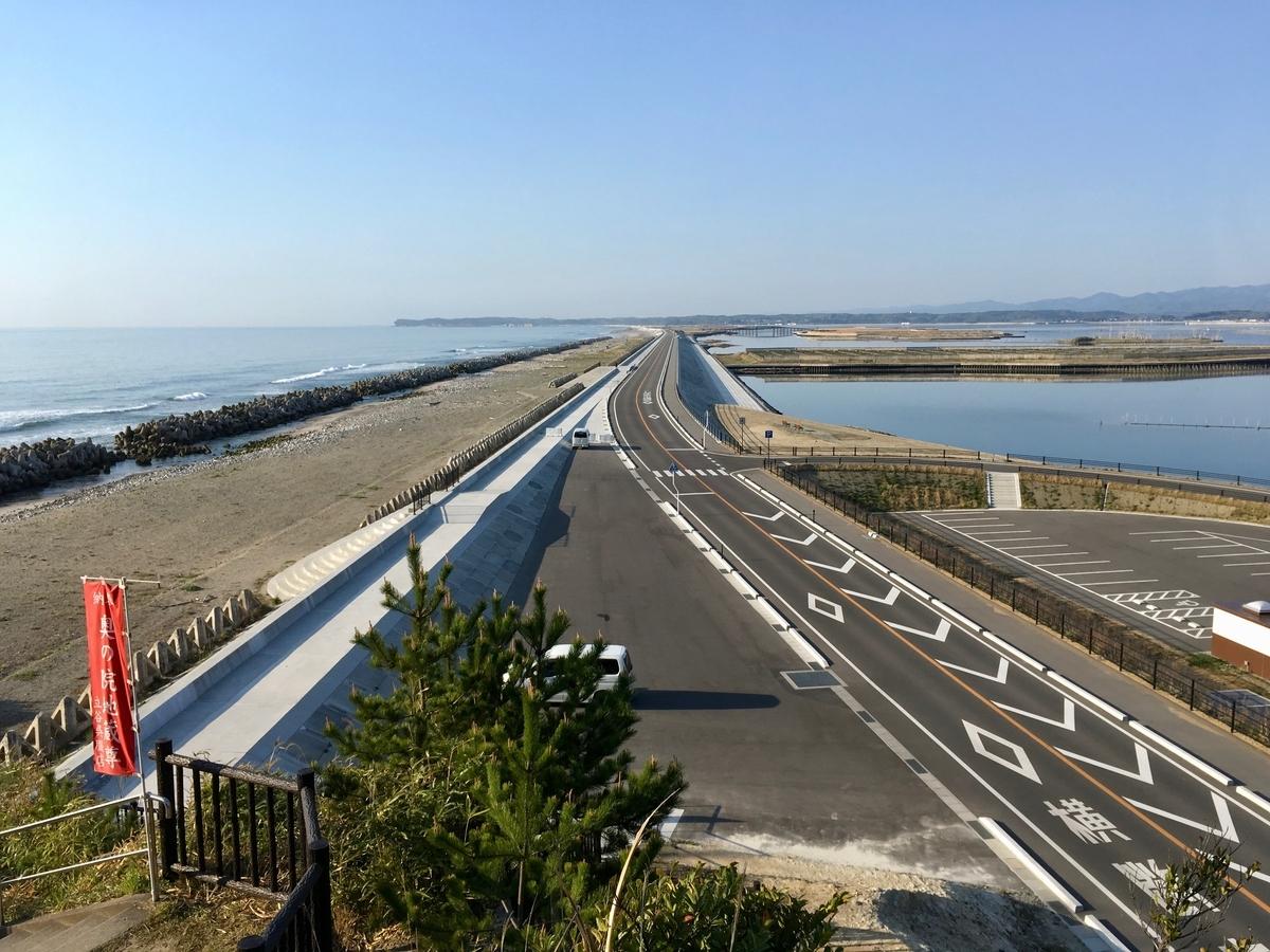 鵜ノ尾岬から望む大洲松川浦ライン