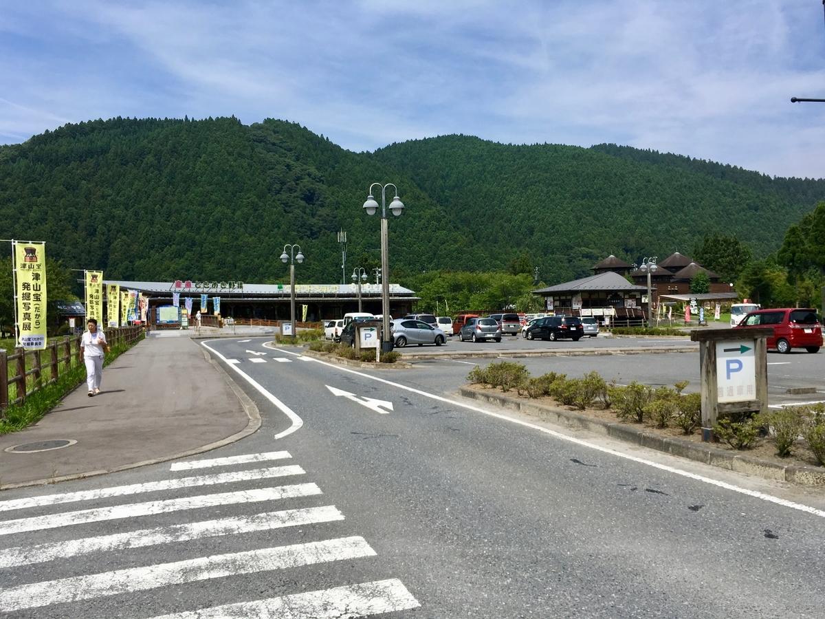 「道の駅」津山 もくもくランド