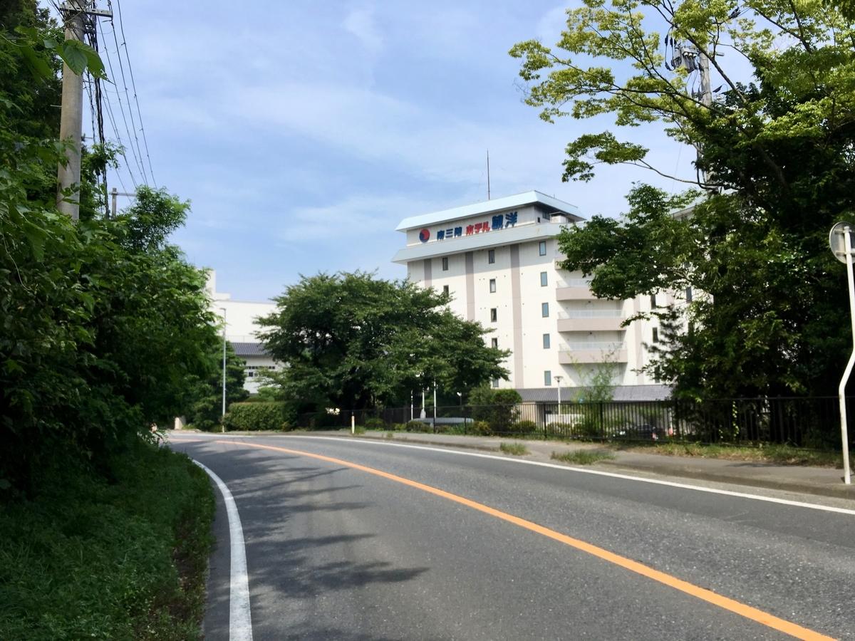 南三陸温泉 ホテル観洋
