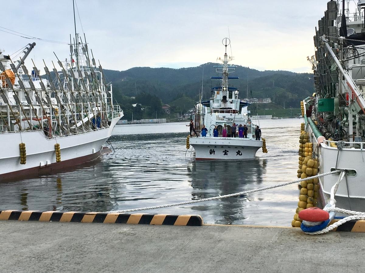 気仙沼港の漁船