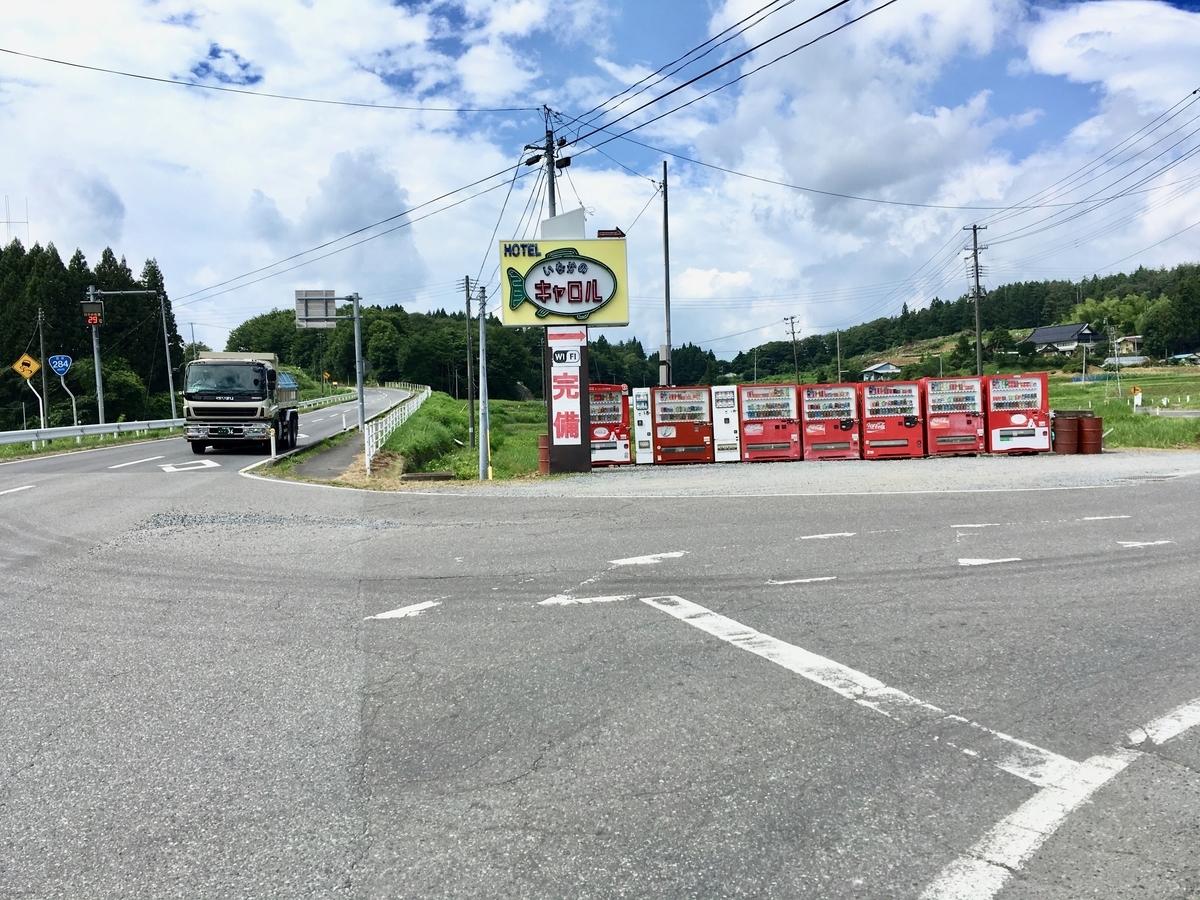 国道284号と岩手県道10号の分岐点
