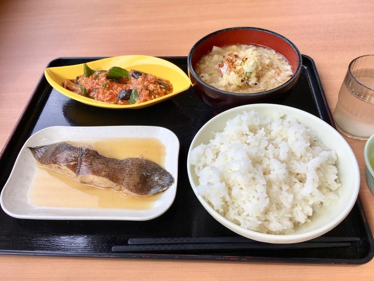 めしの半田屋 水沢店