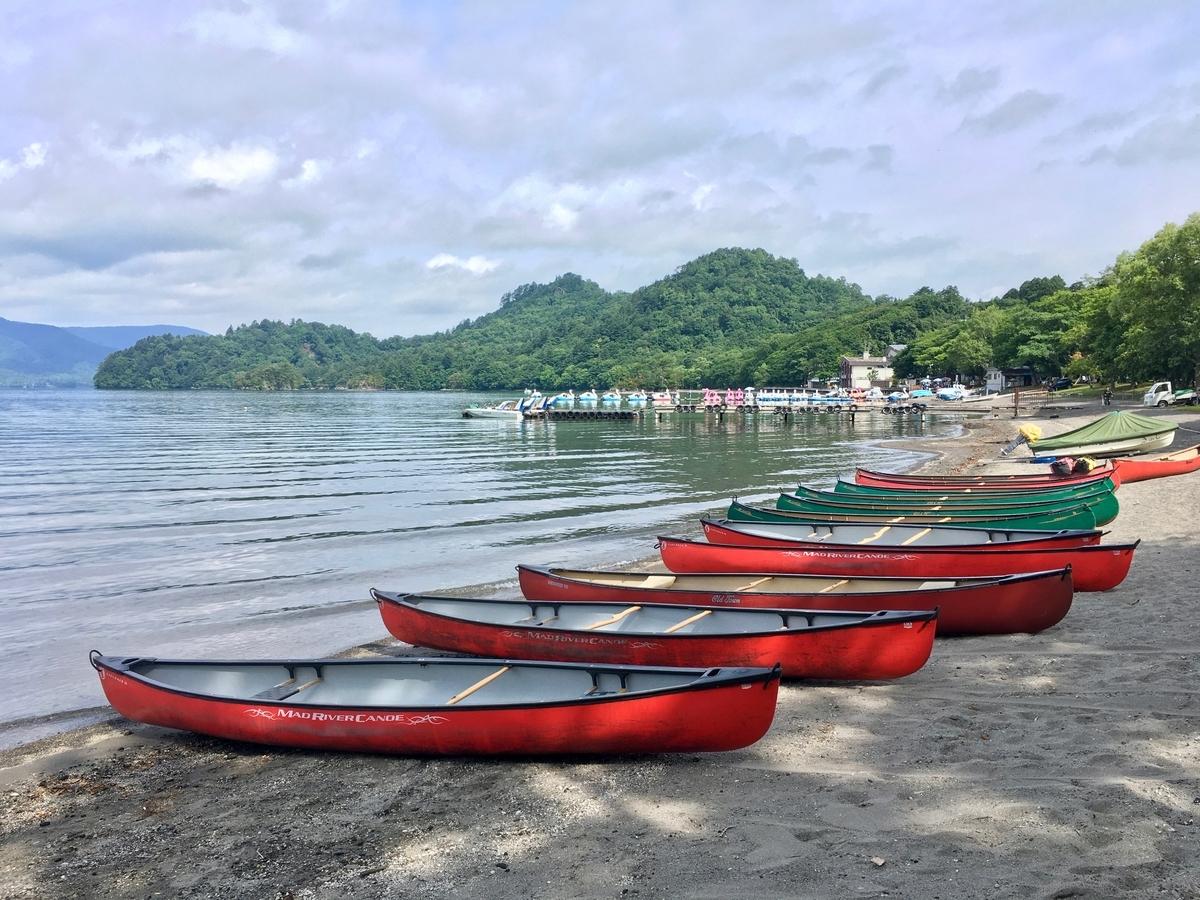 十和田湖と貸しボート