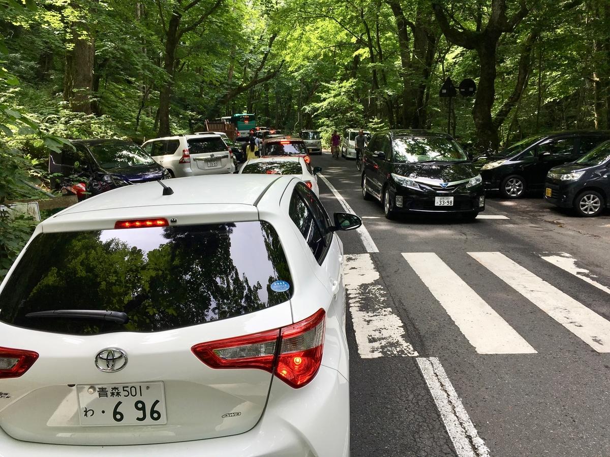 車で大渋滞の奥入瀬渓谷
