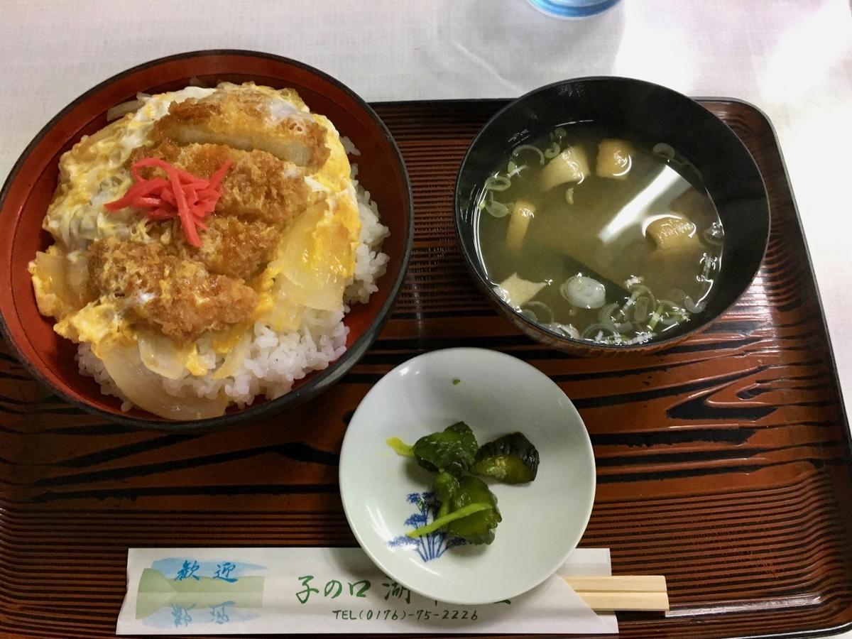 子ノ口湖畔食堂のカツ丼