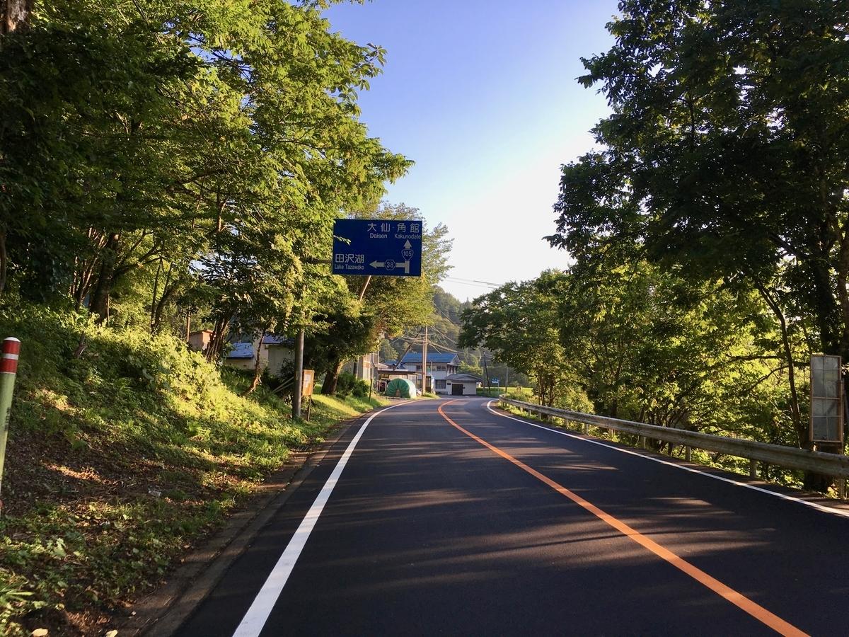 秋田県道38号田沢湖西木線