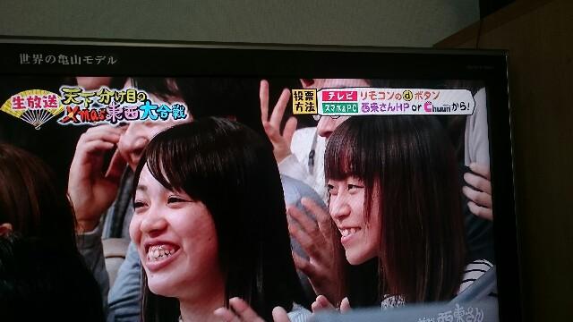 f:id:memorandum-wasureru:20161227205206j:image
