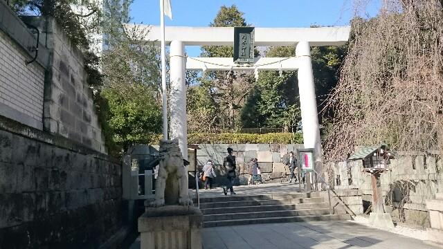 f:id:memorandum-wasureru:20170222155655j:image