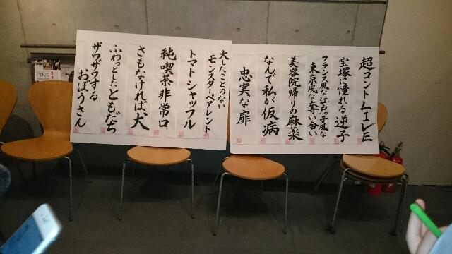 f:id:memorandum-wasureru:20170222155929j:image