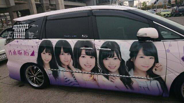 f:id:memorandum-wasureru:20170507234251j:image
