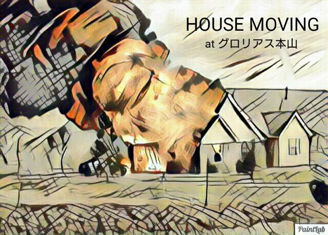 f:id:memorandum-wasureru:20170521235553j:image