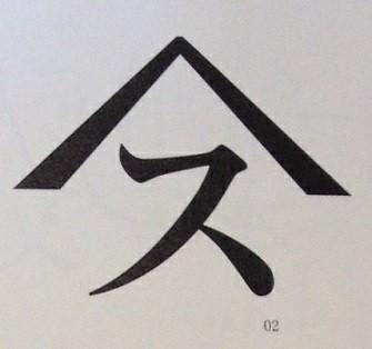 f:id:memorandum-wasureru:20170717013247j:image