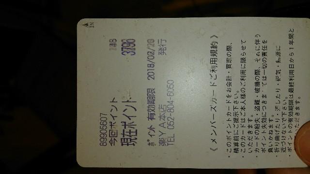f:id:memorandum-wasureru:20171029010625j:image