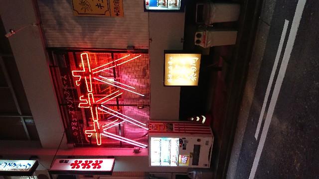 f:id:memorandum-wasureru:20171231172223j:image