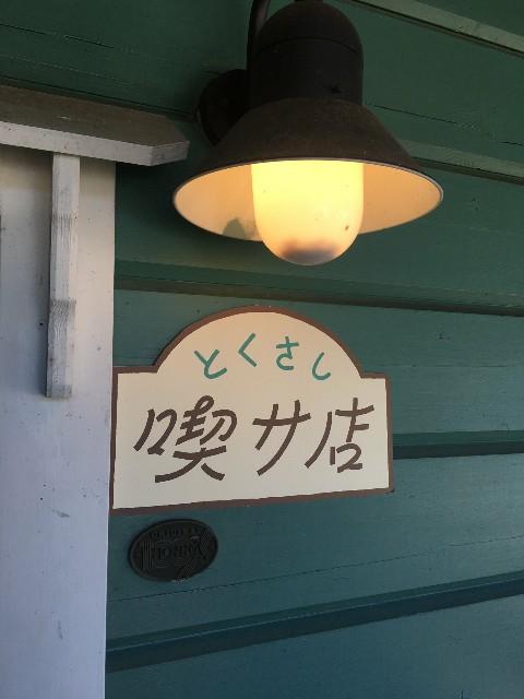 f:id:memorandum-wasureru:20180306235915j:image