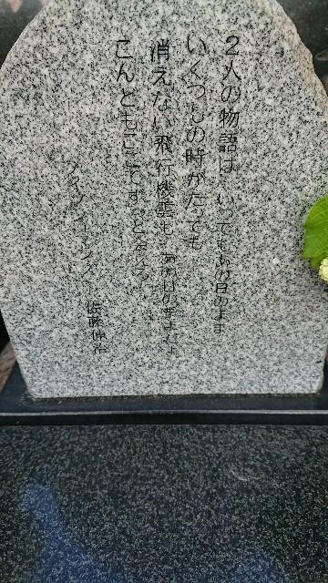 f:id:memorandum-wasureru:20180322052858j:image