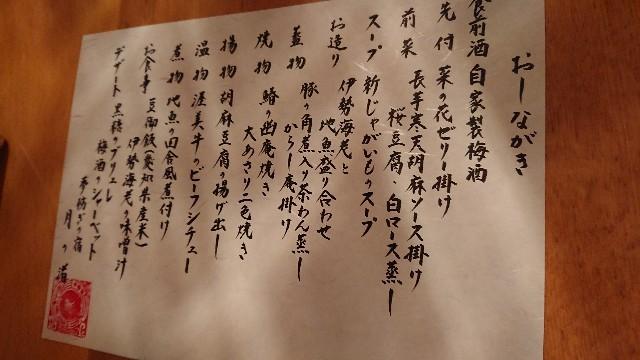 f:id:memorandum-wasureru:20180325012357j:image