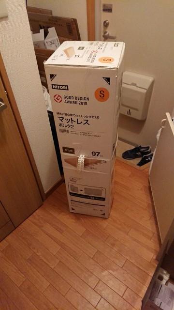 f:id:memorandum-wasureru:20180429003539j:image