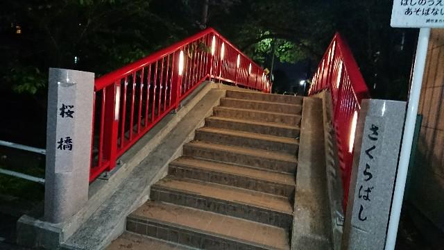 f:id:memorandum-wasureru:20180430110141j:image