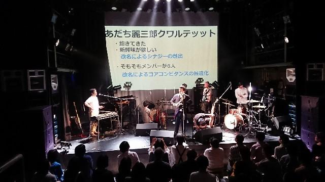 f:id:memorandum-wasureru:20180516230440j:image