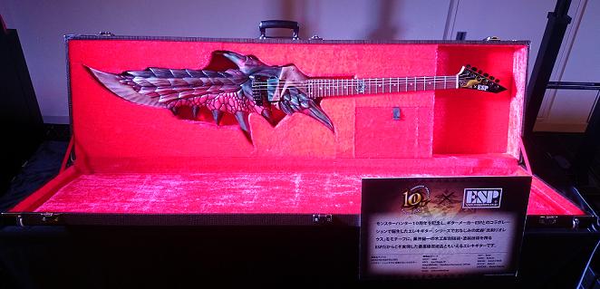 リオレウスのギター