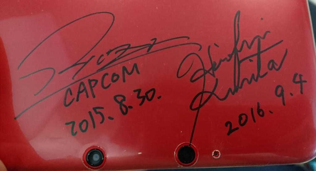 3DSに頂いた栗田さんのサイン