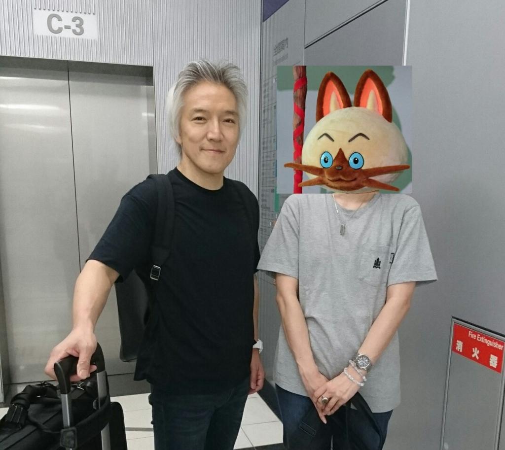 栗田さんと写る管理人