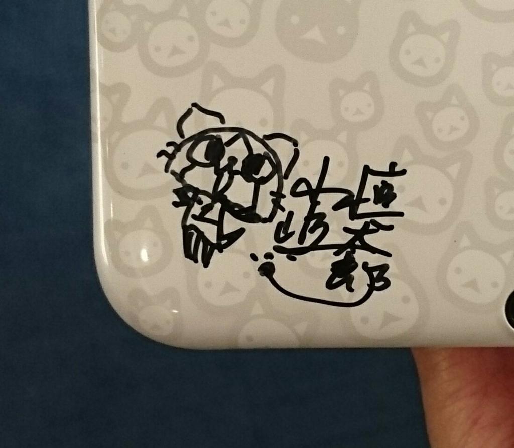 秋良さんが頂いた小嶋Pのサイン