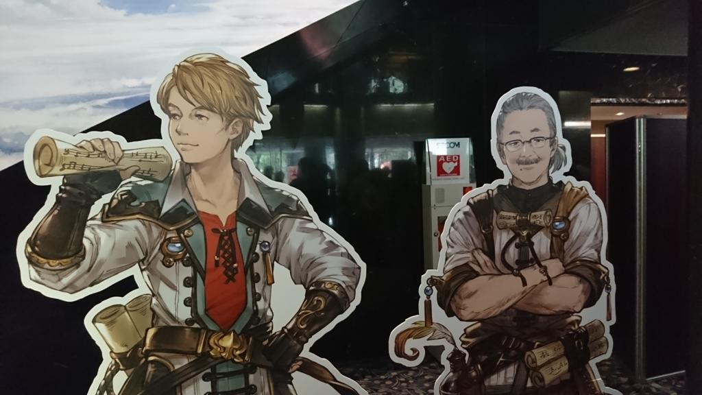 植松さんと成田さんが描かれたボード