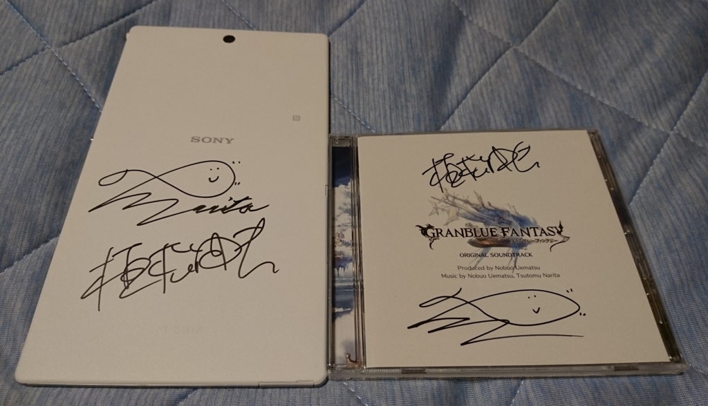 サインを頂いたタブレットとCD