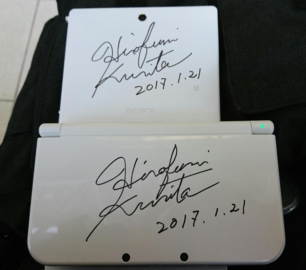 サインを頂いた3DSとタブレット