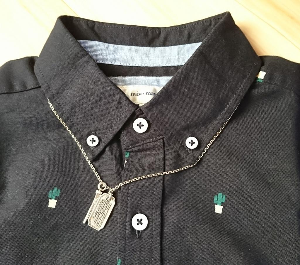 サボテン柄がプリントしてある半袖カッター