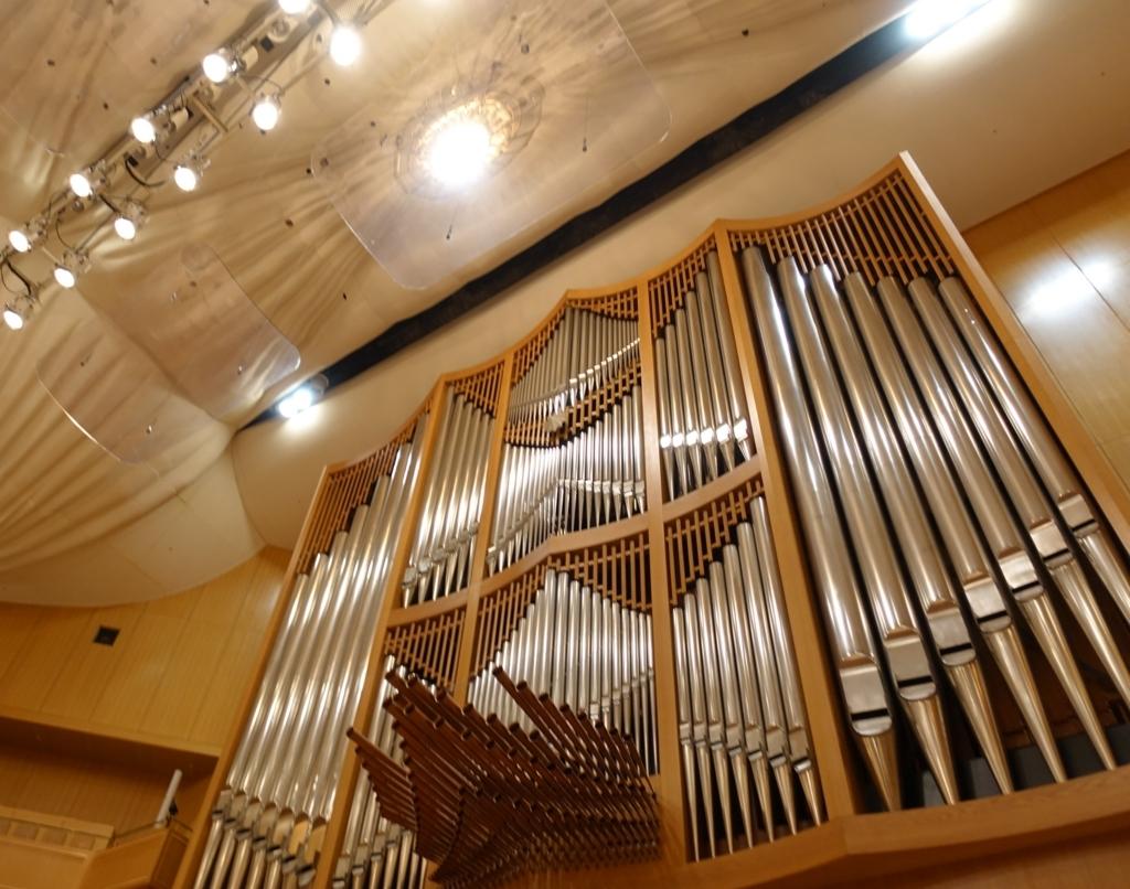愛知県芸術劇場のコンサートホールに設置されているパイプオルガン