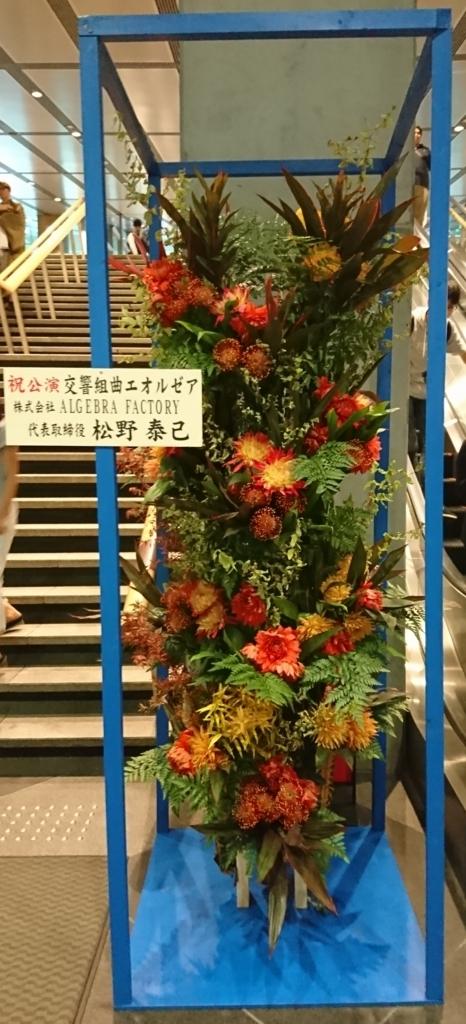 会場で撮影したお花(その3)