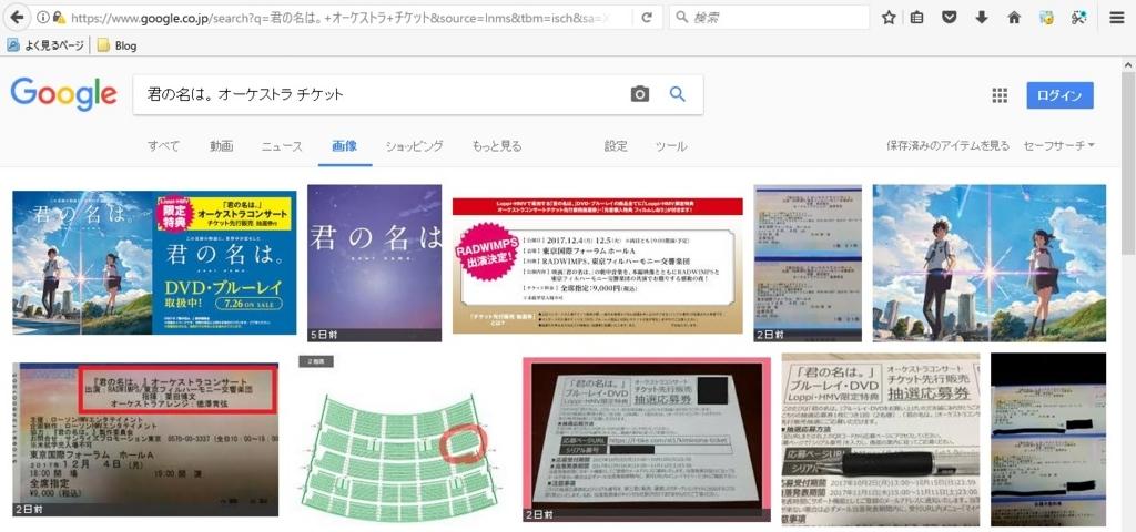 f:id:memory0:20171012101216j:plain