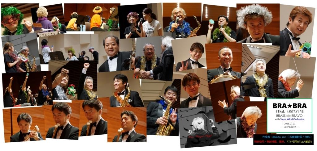 BBFF広島公演広告画像