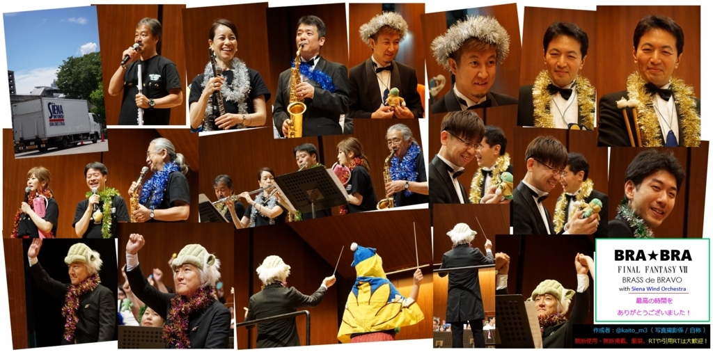 BRA★BRA広島公演の楽しさを伝える画像。