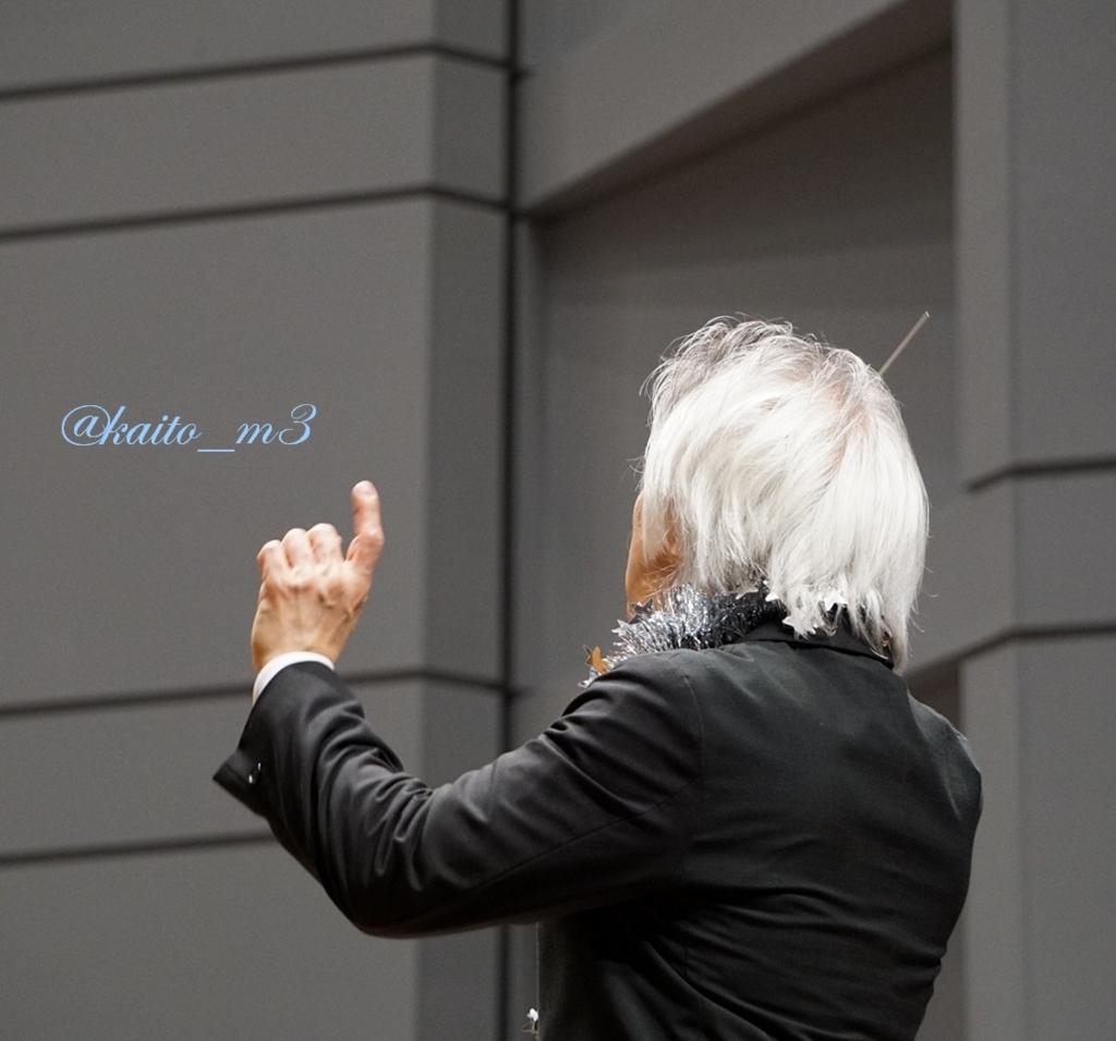 bra★bra final fantasyで指揮をする栗田博文さん