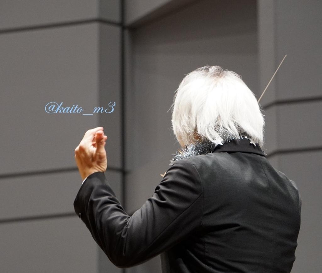 指揮者の栗田博文さんの写真