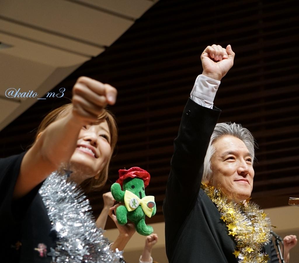 bra★braでの山下まみさんとサボすけと栗田博文さん