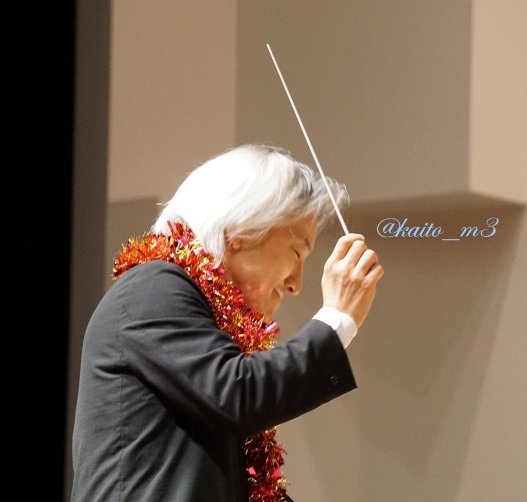 指揮者、栗田博文さんの写真