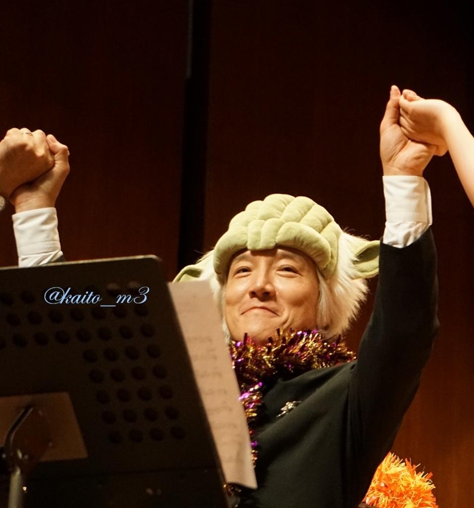 BBFF2018広島公演での栗田博文さん