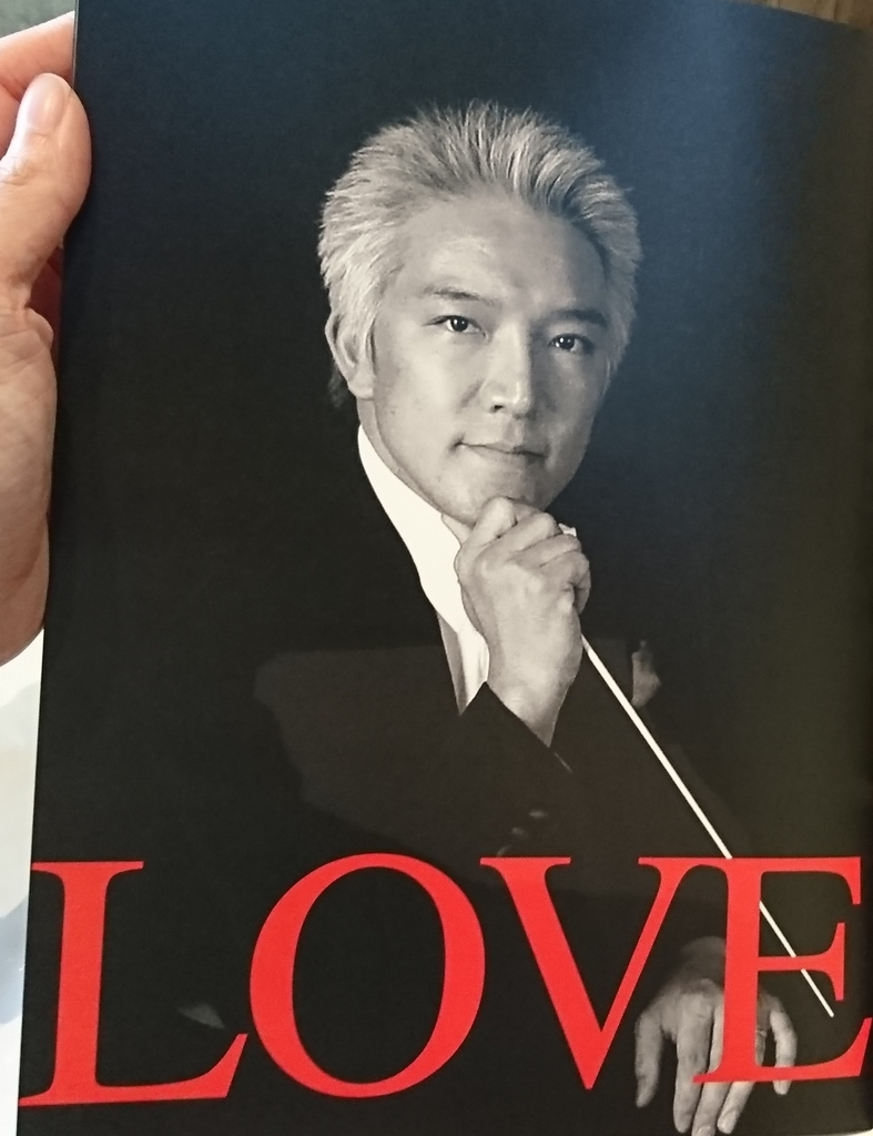 Billboard Classics Festival2017で使われた栗田博文さんの写真