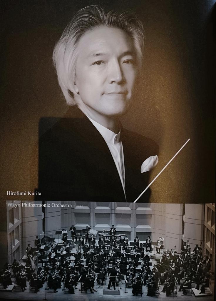 Billboard Classics Festival2018で使われた栗田博文さんの写真