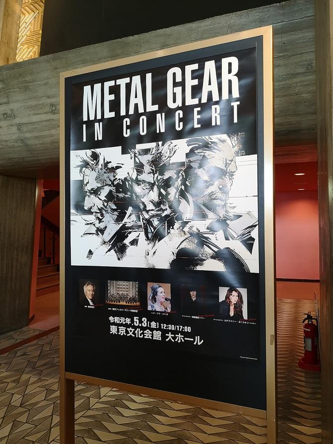 メタルギアinコンサート2019のポスター