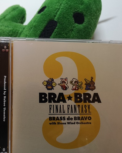 fBRA★BRA FINAL FANTASY BRASS de BRAVO 3 with Siena Wind Orchestra